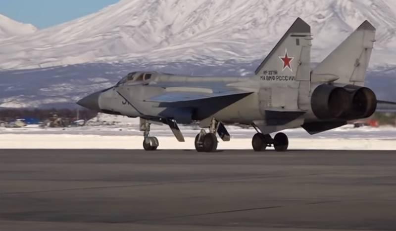 Tiêm kích đánh chặn tầm xa MiG-31 Foxhound của Nga. Ảnh: TASS.