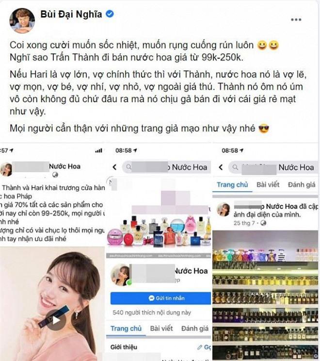 MC Trấn Thành Hari Won 1
