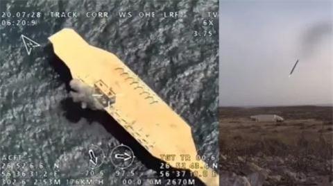 Iran dung ban sao RQ-170 tan cong 'tau san bay' My