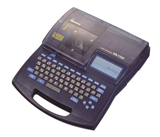 MK 1500