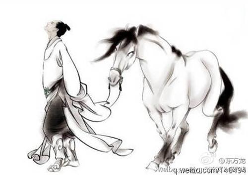 Ngua-Dich-Lo-Ha-My-baidu-8378-1388049566