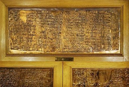 Thất lạc khoảng năm 100 trước Công nguyên, tại Israel. Giá trị ước tính 1,2 tỉ đô, gồm nhiều tiền vàng, thoi vàng…