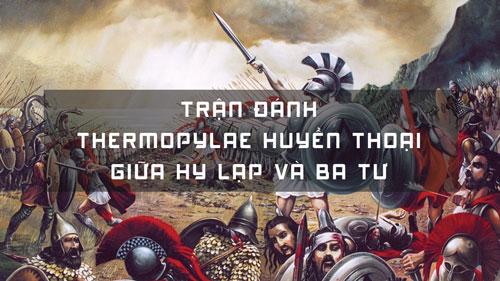 Trận đánh Cổng Lửa đã đi vào lịch sử quân sự của thế giới. Ảnh: Hiền Đức.