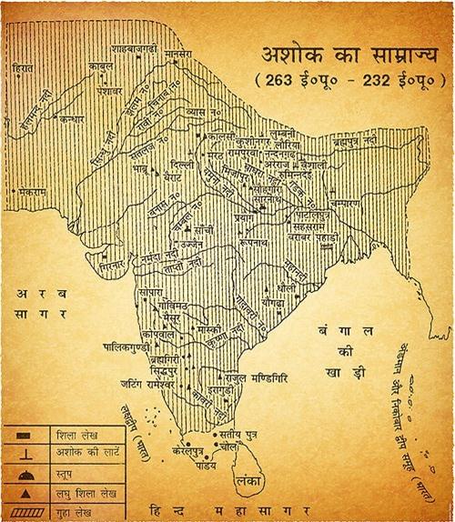 Chiến công hiển hách nhất gây ra nỗi ám ảnh lớn nhất, khiến vị đại đế của Ấn Độ đổi đời - Ảnh 2.
