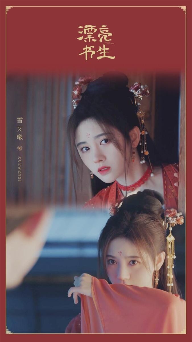 Cúc Tịnh Y bị chê trang điểm quá đà khi giả trai trong 'Thư sinh xinh đẹp' - Ảnh 8