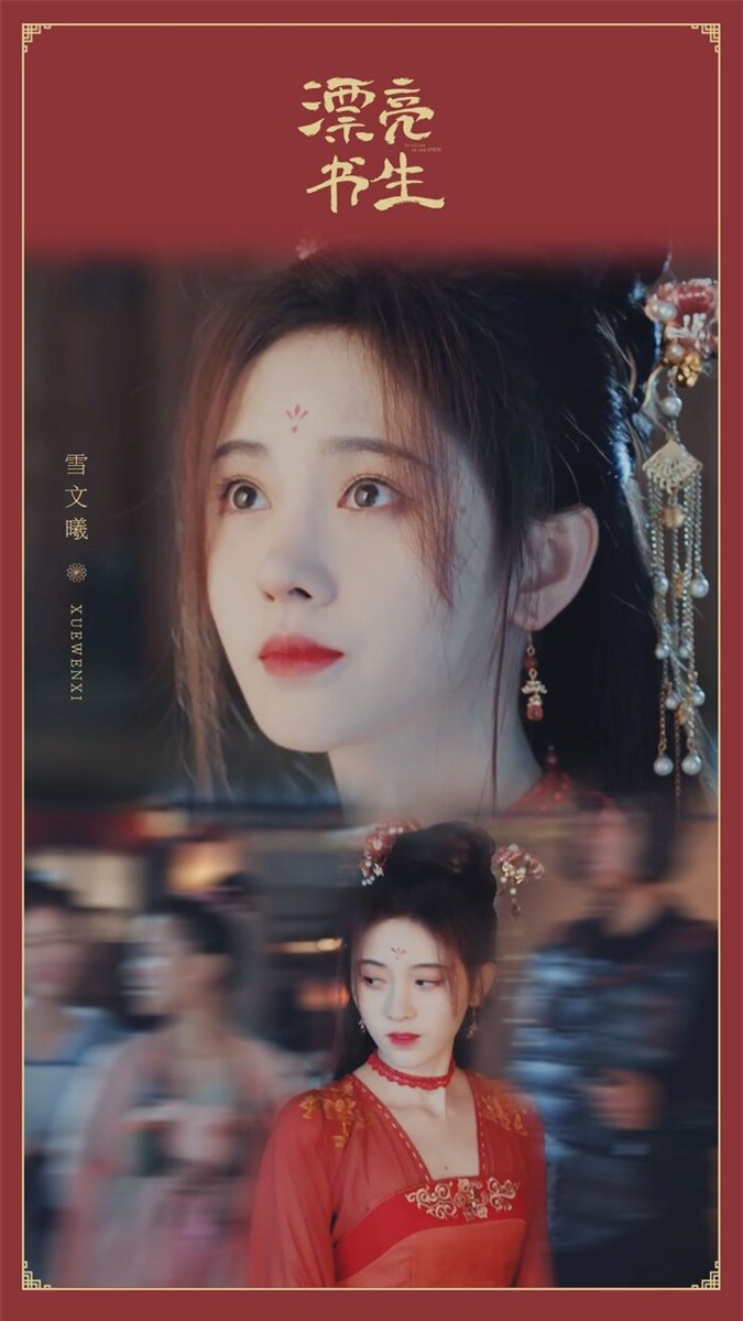 Cúc Tịnh Y bị chê trang điểm quá đà khi giả trai trong 'Thư sinh xinh đẹp' - Ảnh 9
