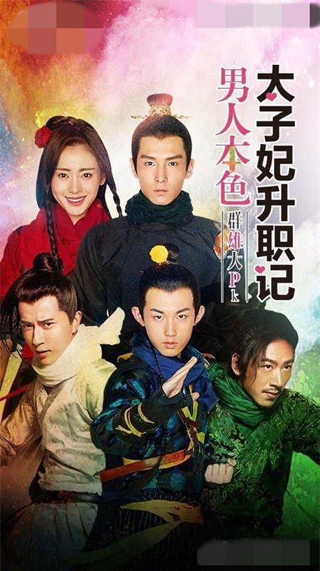 Những bộ phim xuyên không 'để đời' của màn ảnh Hoa Ngữ - Ảnh 9