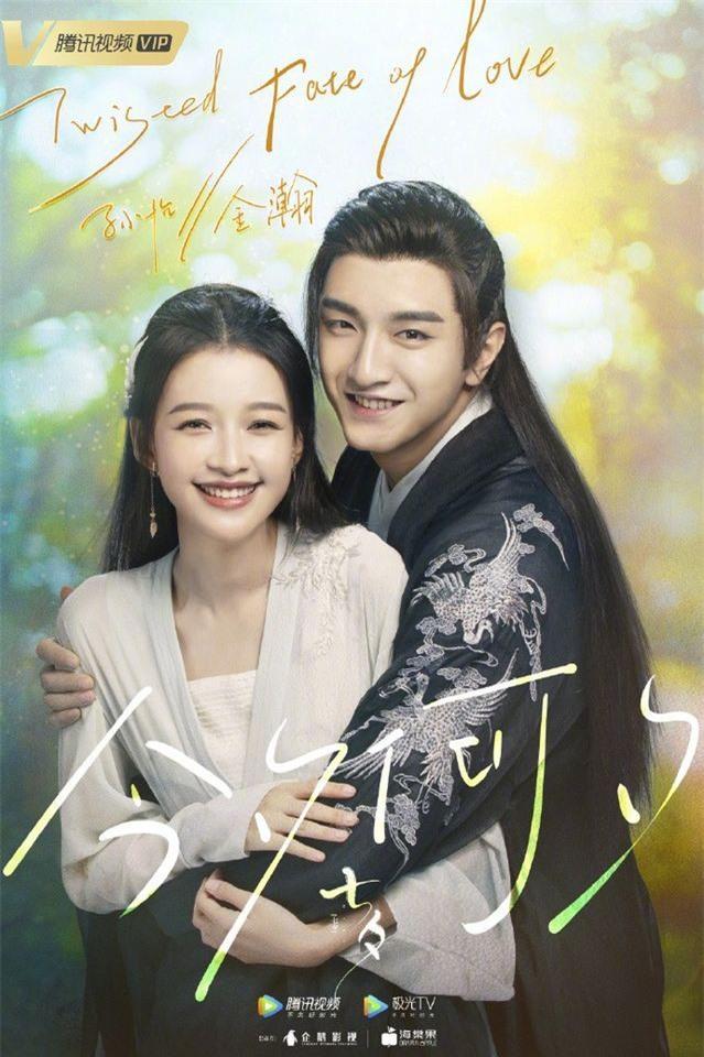 Hàng loạt dự án phim tung ảnh ngọt ngào chiều fan ngày Thất tịch - Ảnh 1.