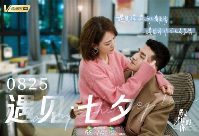 Hàng loạt dự án phim tung ảnh ngọt ngào chiều fan ngày Thất tịch - Ảnh 4.