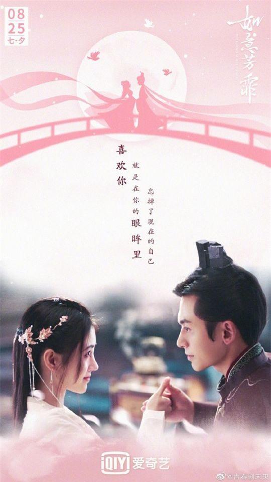 Hàng loạt dự án phim tung ảnh ngọt ngào chiều fan ngày Thất tịch - Ảnh 6.