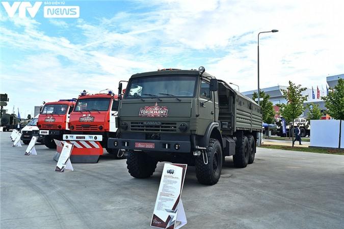 Ngắm dàn vũ khí tối tân bên lề Army Games 2020 ở Nga - Ảnh 15.