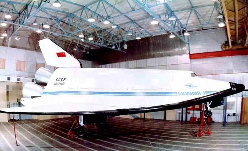 Nga mong muốn sẽ có phương tiện vũ trụ tương tự tàu con thoi Buran của Liên Xô. Ảnh: Reporter.