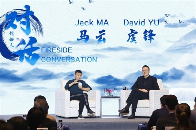 jack-ma-trung-quoc-3-4662-1597831647.jpg