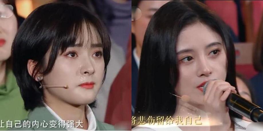 Nhan sắc hai hoa đán Hoa Ngữ được đặt lên bàn cân so sánh (Ảnh Weibo).