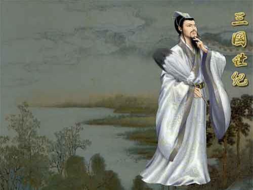 10 sai lầm của Gia Cát Lượng khiến nhà Thục Hán đại bại - anh 4