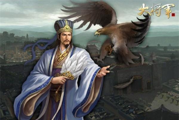 10 sai lầm của Gia Cát Lượng khiến nhà Thục Hán đại bại - anh 5