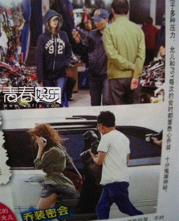 Những tin đồn hẹn hò bí ẩn nhất Kbiz: Son Ye Jin đồng tính, Yoona ngoại tình PSY? - Ảnh 4