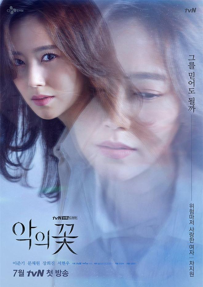 Tranh cãi BXH diễn viên Hàn hot nhất: Hyun Bin - Song Hye Kyo mất dạng, Kim Soo Hyun - Seo Ye Ji hay Lee Jun Ki lên ngai vàng? - Ảnh 6.