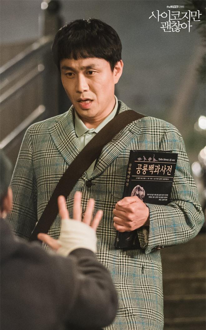 Tranh cãi BXH diễn viên Hàn hot nhất: Hyun Bin - Song Hye Kyo mất dạng, Kim Soo Hyun - Seo Ye Ji hay Lee Jun Ki lên ngai vàng? - Ảnh 7.