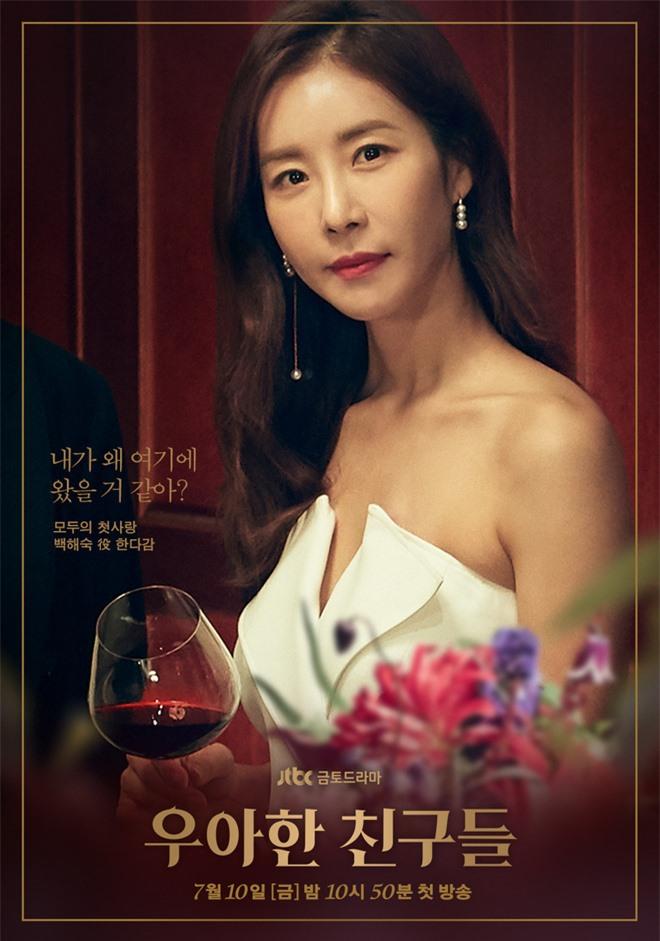 Tranh cãi BXH diễn viên Hàn hot nhất: Hyun Bin - Song Hye Kyo mất dạng, Kim Soo Hyun - Seo Ye Ji hay Lee Jun Ki lên ngai vàng? - Ảnh 9.