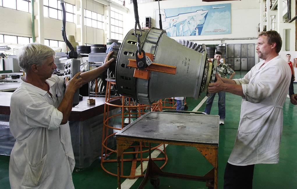 Mỹ lo ngại Trung Quốc sẽ dùng Motor Sich để phát triển máy bay quân sự của mình. Ảnh: RIA Novosti.