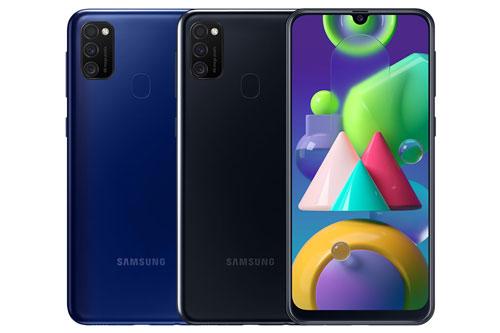 Samsung Galaxy M21.