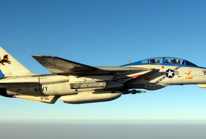 Chiếc tiêm kích F-14 Tomcat lừng danh một thời của quân đội Mỹ