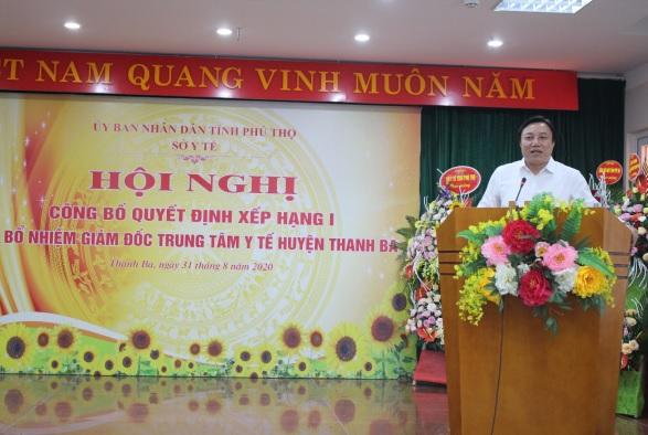TS Nguyễn Huy Ngọc, Tỉnh ủy viên Giám đốc Sở Y tế Phú Thọ phát biểu tại hội nghị.