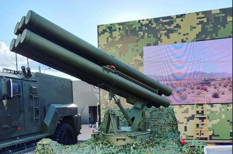 Tổ hợp tên lửa chống tăng tầm xa Hermes của Nga. Ảnh: National Interest.