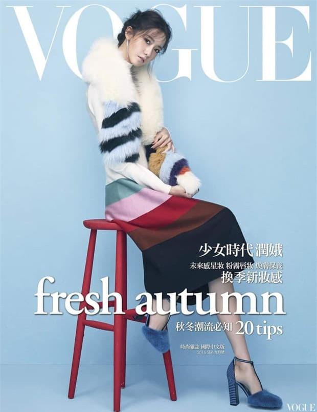 Nữ thần Yoona lồng lộn lên 7 bìa tạp chí, nhưng fan la ó vì đôi mắt 'trừng trừng' đánh bay vẻ đẹp nữ thần 1