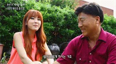 Những tin đồn tình ái nhảm nhí và kỳ quặc nhất Kpop: Sooyoung hẹn hò với Won Bin, Yoona bị ghét vì 'yêu' SPY - Ảnh 7