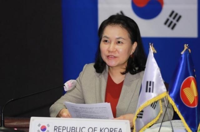 Nữ Bộ trưởng Hàn Quốc