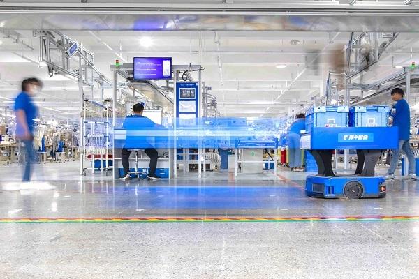 Nhà máy kỹ thuật số Xunxi.
