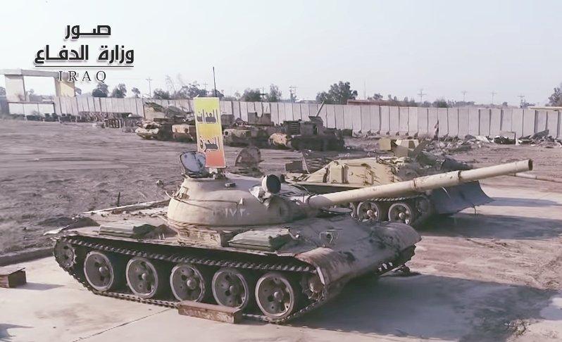Quân đội Iraq chuẩn bị