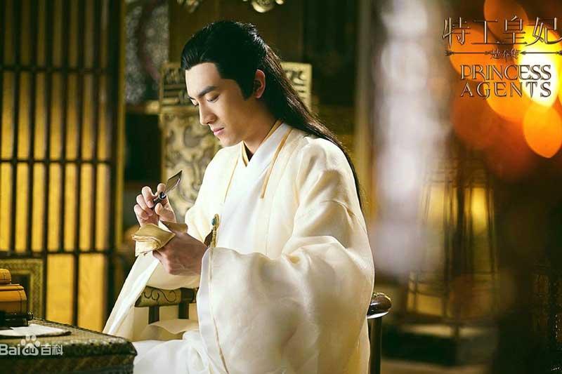 Tạo hình của Lâm Canh Tân trong Sở Kiều truyện.