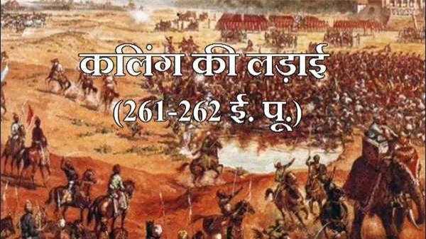Huyền thoại về lời tiên tri của Đức Phật dành cho vị vua vĩ đại nhất Ấn Độ cổ đại - Ảnh 3.