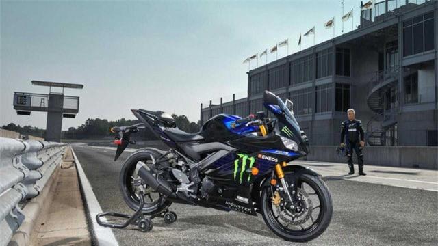 Yamaha YZF-R3 Monster Energy MotoGP Edition 2021 chính thức ra mắt - Ảnh 6.