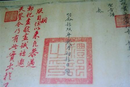 Các kiểu đánh dấu, viết lên châu bản của vua Nguyễn thời trị vì tại cố đô Huế