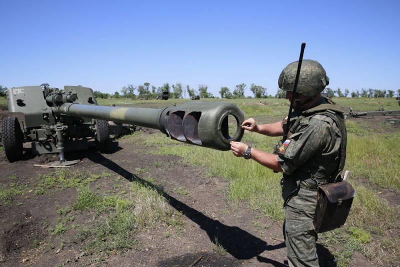 Lựu pháo nòng dài 2A65 Msta-B của Nga. Ảnh: Izvestia.