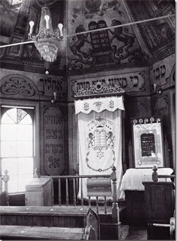 Thánh đường Chai Adam năm 1910