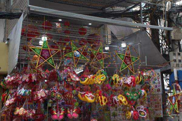 Các mặt hàng chủ yếu do Việt Nam sản xuất.