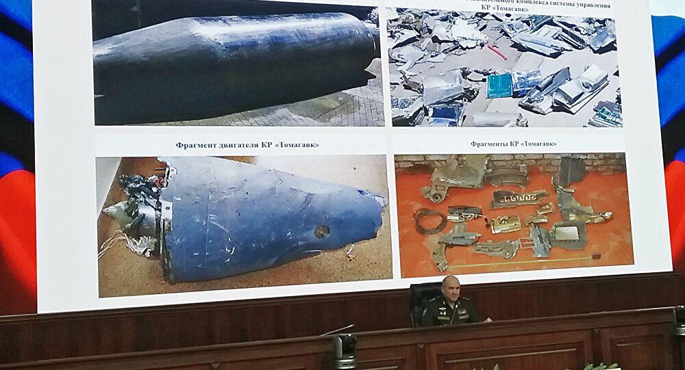 Những tên lửa hành trình Tomahawk của Mỹ bị Nga thu giữ trên chiến trường Syria. Ảnh: Avia-pro.
