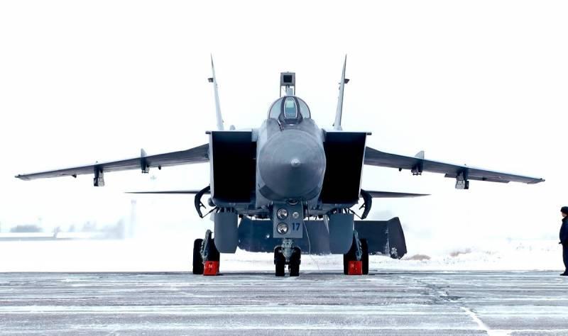 Tiêm kích đánh chặn MiG-31BM của Nga. Ảnh: TASS.