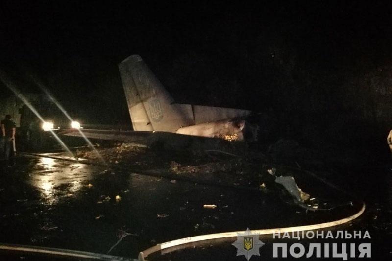 Máy bay chở binh sĩ của NATO rơi ở Ukraine