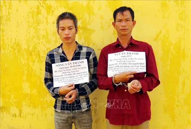 Triệt phá 2 đường dây đưa người Trung Quốc nhập cảnh trái phép vào Việt Nam - Ảnh 2.