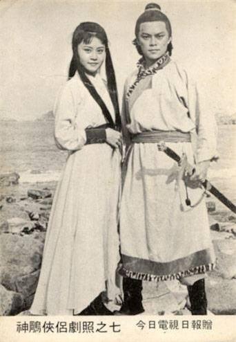 Ngắm lại nhan sắc Tiểu Long Nữ trong các bộ phim Kim Dung từ xưa tới nay - Ảnh 1.