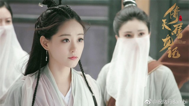 Những mỹ nữ xinh đẹp nhưng lại đau khổ vì tình trong thế giới Kim Dung - Ảnh 2.