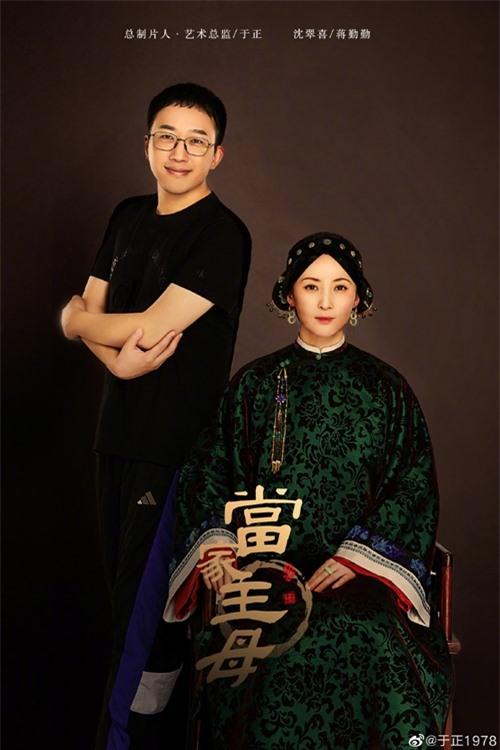 Trong bức ảnh chụp với nhà sản xuất Vu Chính (trái) hồi đầu tháng, diễn viên Tưởng Cần Cần bị chê tạo hình không đẹp.