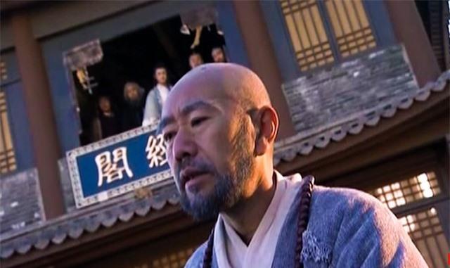 Tứ trụ cao thủ chùa Thiếu Lâm trong tiểu thuyết Kim Dung gồm những ai? - Ảnh 1.