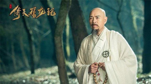 Tứ trụ cao thủ chùa Thiếu Lâm trong tiểu thuyết Kim Dung gồm những ai? - Ảnh 2.